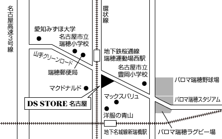 DS Store 名古屋のアクセスマップ