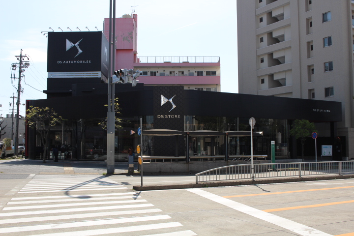 DS Store 名古屋